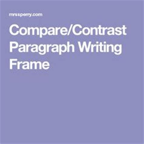 Compare and contrast first paragraph of an essay